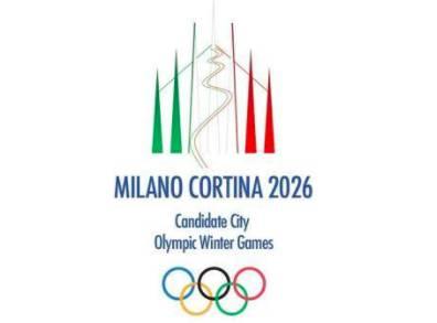 Logo ufficiale Milano Cortina Olimpiadi 2026