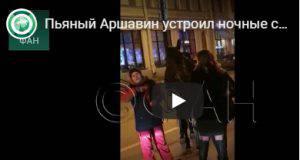 Arshavin ubriaco a cavallo